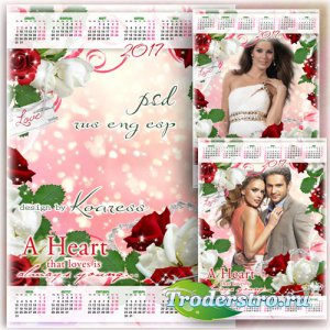 Календарь на 2017 год с рамкой для фотошопа, с розами  - С любовью в сердце