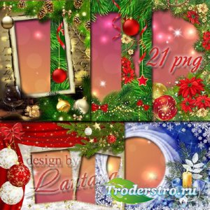 Коллекция рамок - Новогодние и рождественские праздники