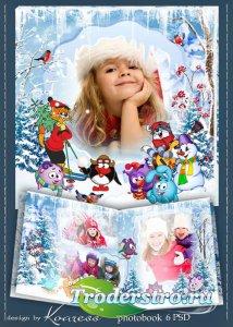 Шаблон детской фотокниги с персонажами русских и советских мультфильмов - Н ...