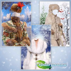 Женские шаблоны для фотомонтажа – В зимней одежде