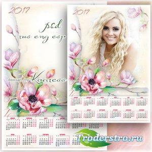 Романтический календарь на 2017 год с рамкой для фотошопа - Очаровательных  ...