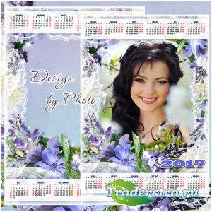 Календарь с рамкой на 2017 год - На пороге весна