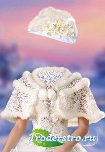 Шаблон для женского фотомонтажа – Наряд принцессы