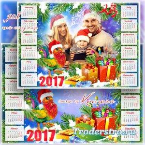 Праздничный календарь на 2017 год с символом года - Пусть Петух в наряде кр ...
