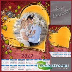 Шаблон календаря на 2017 год - Любовь одна на двоих