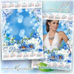 Праздничный календарь на 2017 год с рамкой для фотошопа - Нежные цветы для  ...