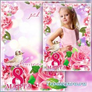 Весенняя рамка для портретных фото девочек к 8 Марта - Все девчонки как цве ...