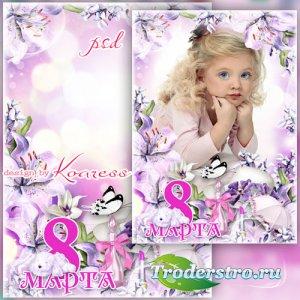 Детская весенняя рамка для портретных фото - Маленькая леди