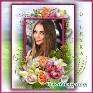 Рамка для фотошопа - Цветы прекрасны