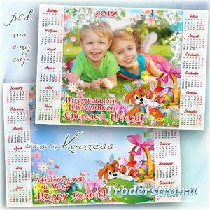 Весенний календарь-рамка на 2017 год для фотошопа - Поздравляем с празднико ...