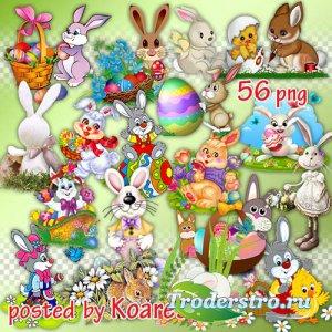 Png клипарт для фотошопа - Пасхальные кролики и зайцы