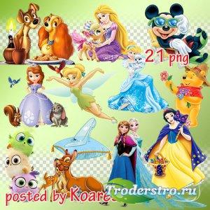 Png клипарт для дизайна - Персонажи любимых мультфильмов Диснея и Ко - част ...