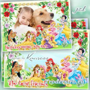 Детская фоторамка с принцессами Диснея - Неразлучные друзья