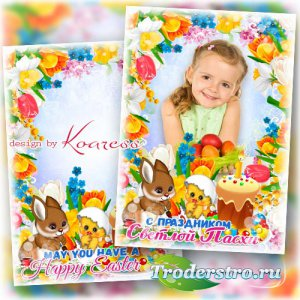 Пасхальная праздничная рамка для фотошопа - Светлой и Радостной Пасхи