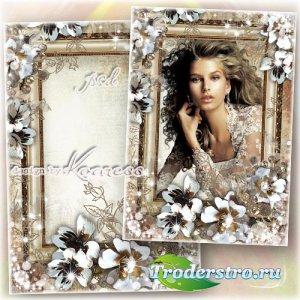 Романтическая рамка для фото - Очаровательный портрет