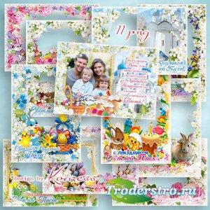 Поздравительные пасхальные рамки для фото в png - С Праздником Светлой Пасх ...