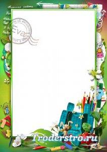 Детская рамка для фотографий - Веселое школьное время
