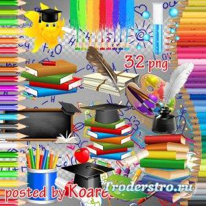 Png клипарт для фотошопа - Школьные принадлежности