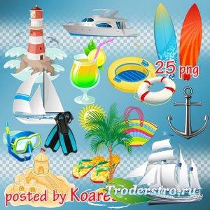 Png клипарт для фотошопа - Лето, море, отдых (часть 2)