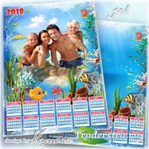 Календарь с рамкой для летних морских фото - Отпуск на море