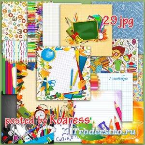 Подборка детских фонов для дизайна - Снова в школу нам пора