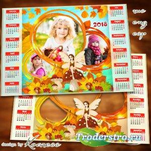 Детский календарь-рамка на 2018 год - Лесная фея