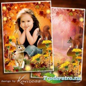 Осенняя рамка-коллаж для детей с зайчиком и белочкой - Осень в лесу
