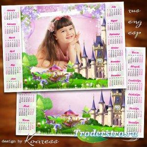 Детский календарь с рамкой для фото на 2018 год - Принцесса из сказки
