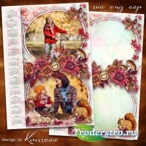 Романтический календарь с рамкой для фотошопа на 2018 год - Ходит осень в н ...