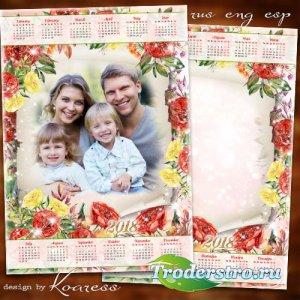 Романтический календарь-рамка на 2018 год - Словно яркий лучик солнца тепло ...