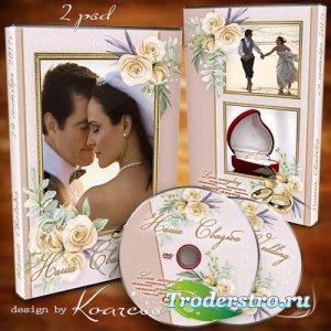 Свадебная обложка и задувка для диска dvd с рамками для фото - Сегодня мы с ...
