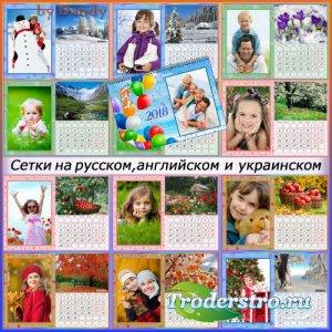 Перекидной  календарь на 12 месяцев  2017 год – Природа во всей красе