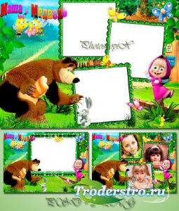 Рамка для детей - Маша и Медведь, вместе навсегда!
