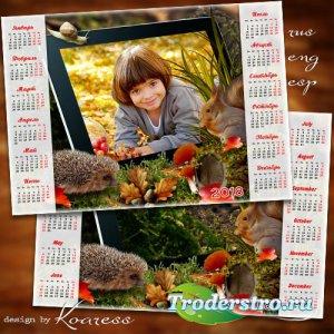 Детский календарь на 2018 год - Окошко в лес