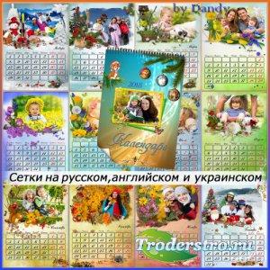 Перекидной  календарь на 12 месяцев  2018 год - Времена года