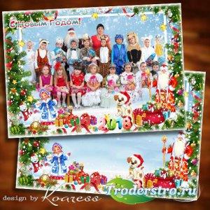 Новогодняя рамка для фото для детского сада или начальной школы - Этот праз ...