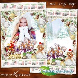 Календарь-рамка на 2018 год с Собакой - Птицей мчится Новый Год