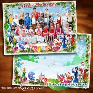 Новогодняя рамка для фото для детского сада или начальной школы - Идет зима ...