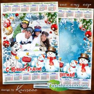 Календарь-фоторамка на 2018 год с Собакой - Веселые снеговички