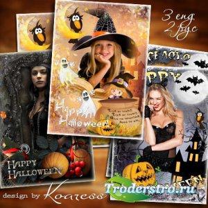 Фоторамки png для фотошопа - Веселого Хэллоуина