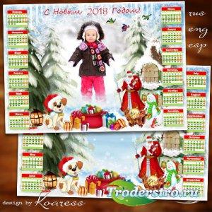 Календарь с фоторамкой на 2018 год для детей - По лесу Дед Мороз идет, в ме ...