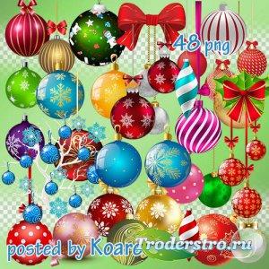 Клипарт png на прозрачном фоне для дизайна - Новогодние елочные шары - част ...