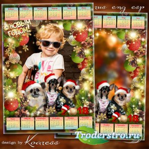 Календарь-рамка для фото на 2018 год с симпатичными собаками - Веселая комп ...
