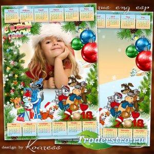 Календарь на 2018 год с героями мультфильмов Ну погоди и Простоквашино - На ...