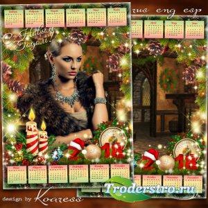 Праздничный календарь с фоторамкой на 2018 год - Роскошь Новогодних праздни ...