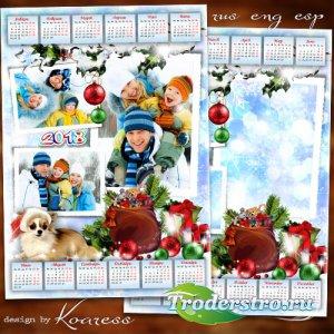Праздничный календарь с фоторамкой на 2018 год с собакой - Желаем радости и ...