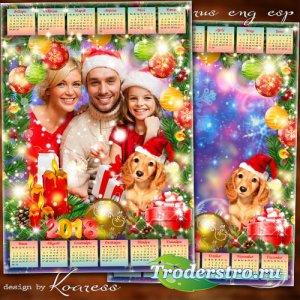 Праздничный календарь с рамкой для фотошопа на 2018 год с Собакой - Новый Г ...