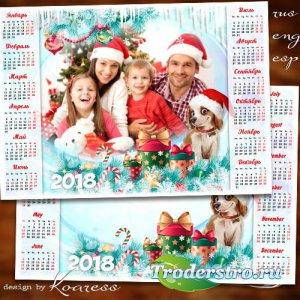 Праздничный календарь-фоторамка на 2018 год с Собакой - Пускай с улыбкой Но ...