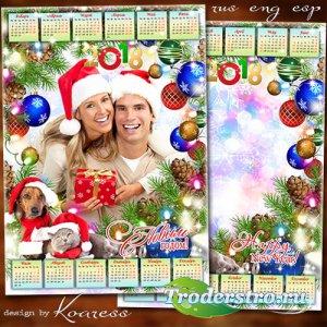 Праздничный календарь-фоторамка на 2018 год с Собакой - Пусть Желтая Собака ...