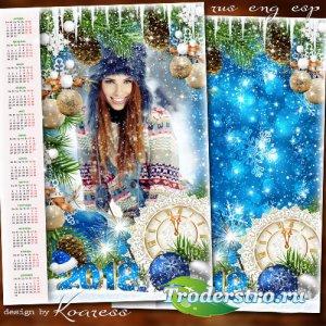 Настенный календарь на 2018 год для романтических фото - За окошком снег ме ...